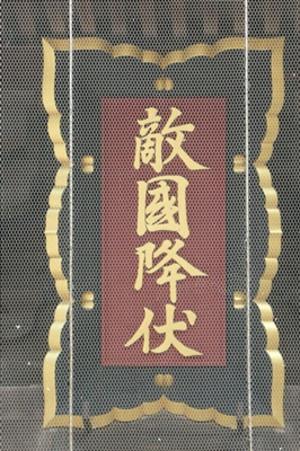 Fukuoka10
